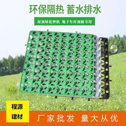屋顶绿化种植雷竞技注册